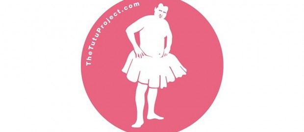 Tutu Project Feature Image