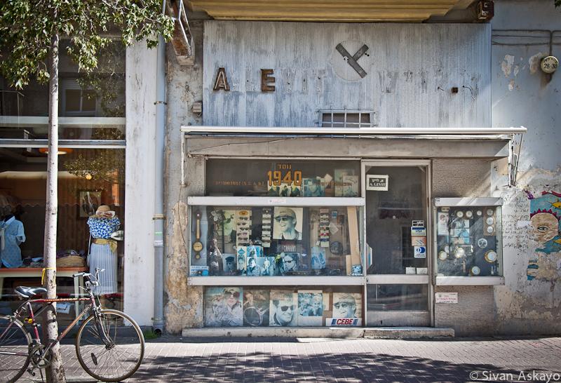 Sivan_Askayo-Tel_Aviv-51