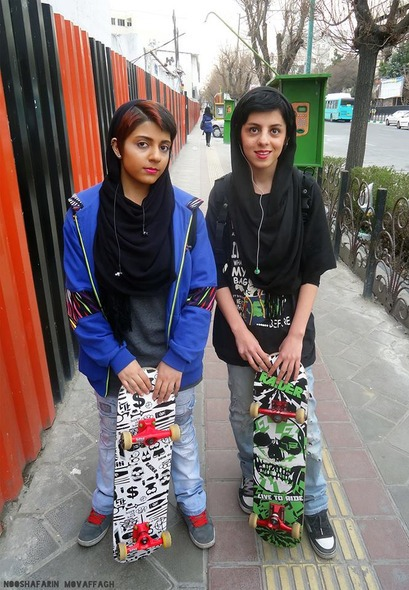 Humans of Tehran
