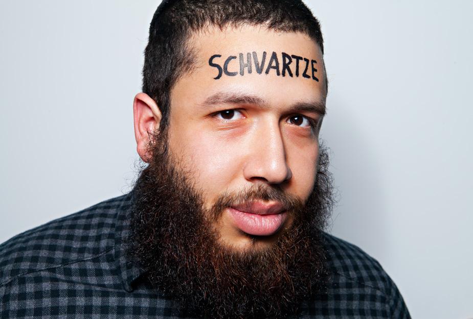 What-I-Be-Project, Steve-Rosenfield, photography, Jews-of-NY, Yeshiva-University