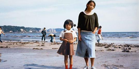 Chino-Otsuka, photography, arts, inspiration, childhood-photos, family-photos