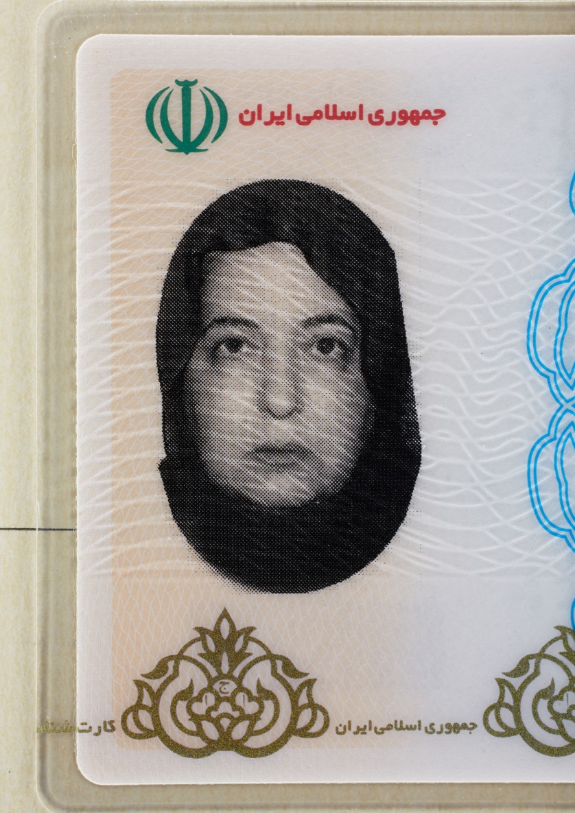 Afsaneh Mobasser, age 50. Iranian Identification Card. Issued in Tehran (not in person), 2007