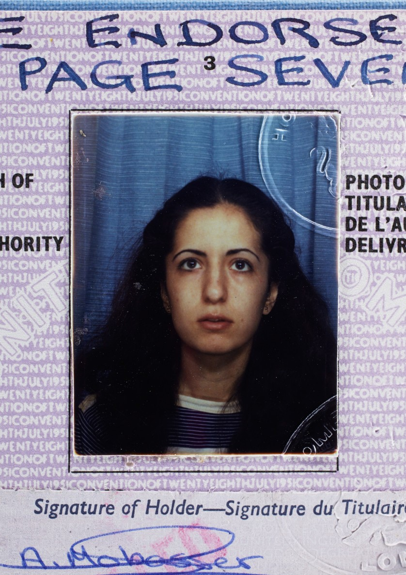 Afsaneh Mobasser, age 24. United Nations Travel Document. Issued in London,  © Ali Mobasser 1981