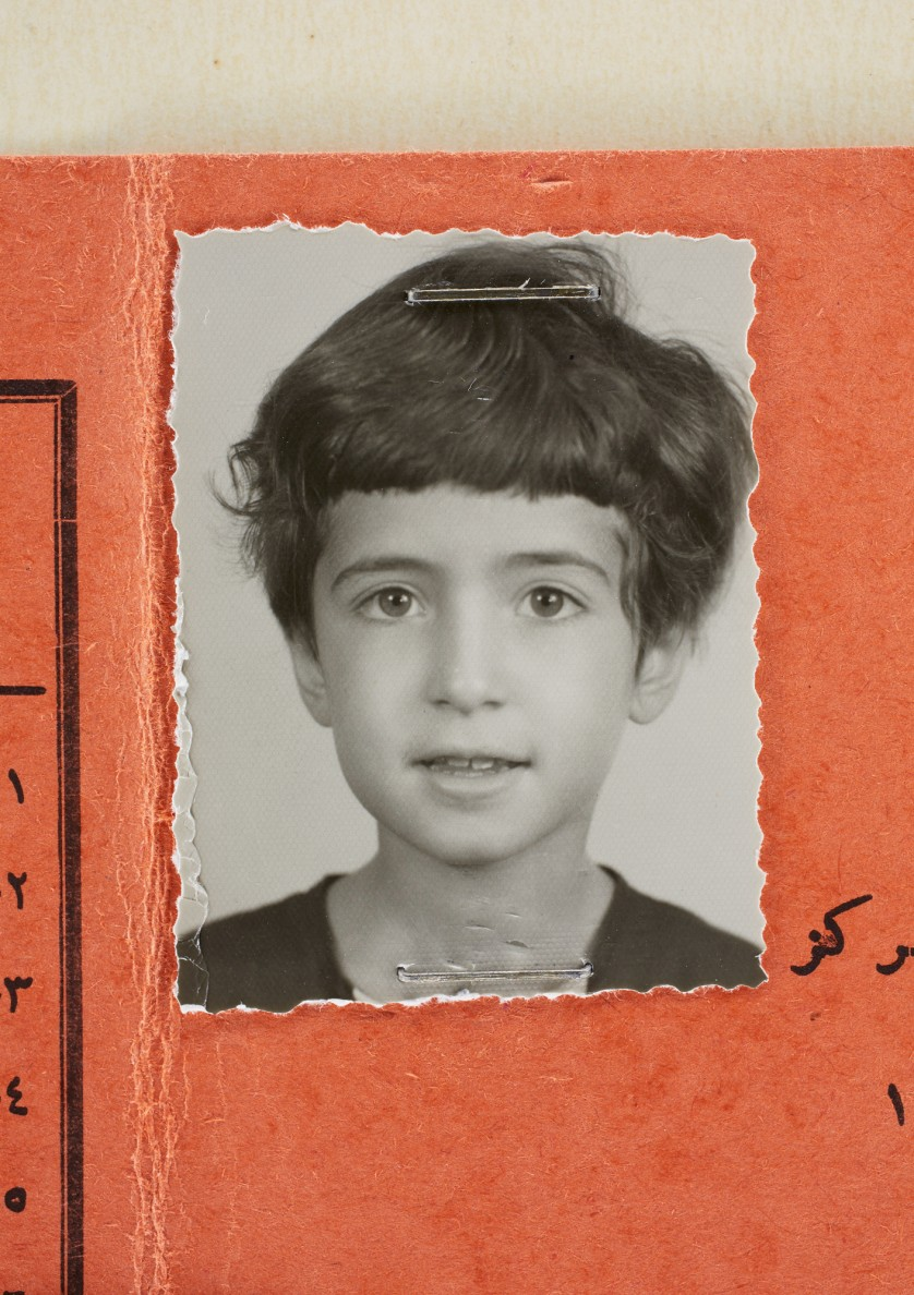 Afsaneh Mobasser, age 8. 2nd Grade School Report. Issued in Tehran, 1965 © Ali Mobasser