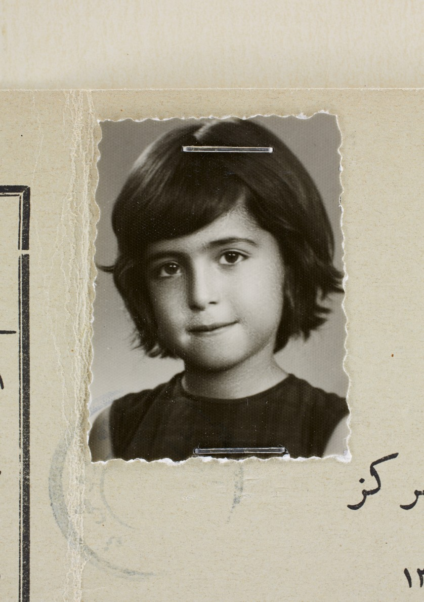 Afsaneh Mobasser, age 7. 1st Grade School Report. Issued in Tehran, 1964 © Ali Mobasser