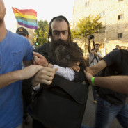 NSFW: Let's Talk About the Photos Taken of the Attack on the Gay Pride Parade in Jerusalem & Why I'm Not Mad at the Photographer