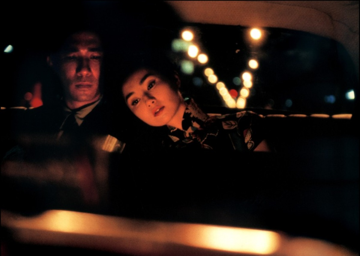In the Mood for Love, Resource Magazine