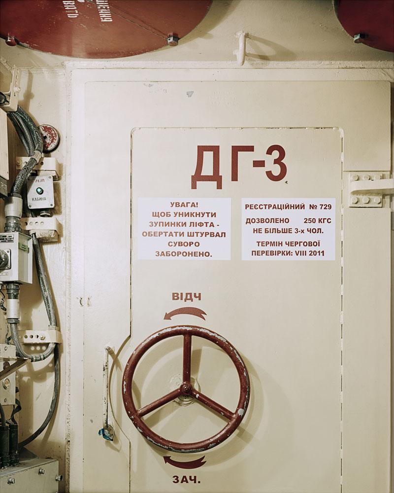 Blast door number 2 - USSR/CIS © Justin Barton